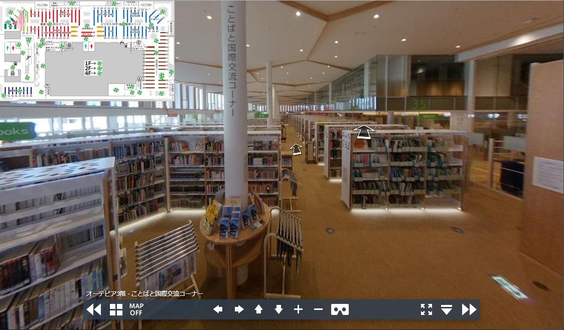 高知 図書館 オーテピア