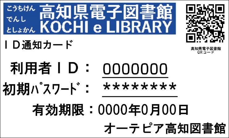 方法 図書館 利用